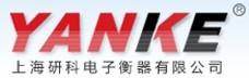 上海研科电子衡器有限公司