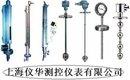 江蘇滬儀自動化儀表有限公司
