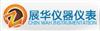 深圳市展華儀器儀表有限公司