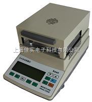 MS-100-Z可靠的水分測定儀