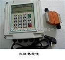 吳江固定外夾式超聲波流量計性能特點