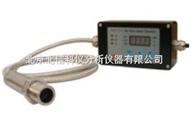 光纤单色红外测温仪 高精度红外测温仪 光纤红外测温仪