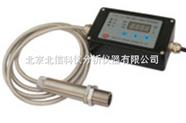 光纤双色红外测温仪 双色光纤测温仪 非接触新型测温仪器