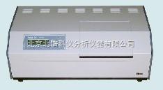 BXS07-WZZ-2A-自動旋光儀 樣品含量旋光度測定儀 香料食品濃度含量檢測儀