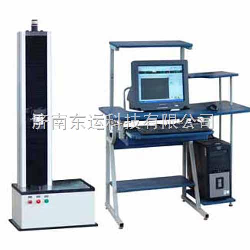 单臂式拉力试验机(微机控制)