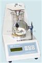 藥物熔點儀 藥物初熔終熔測定儀 藥物熔點分析儀 自動記錄式藥物熔點檢測儀