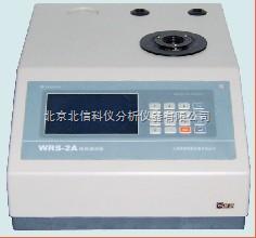 JC12-WRS-2A-微机熔点仪