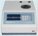 微机熔点仪 初熔终熔危机熔点分析仪 熔点测量仪