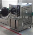 高壓滅菌鍋 PCT高壓鍋