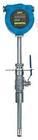 SDRSL系列热式气体质量流量计