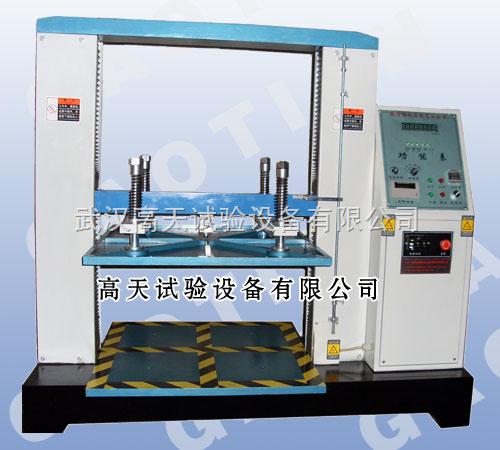 GT-KY-纸板压缩强度试验机