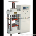 SYE-2000A液压式压力试验机
