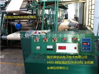 HYD-8B高品质在线纸箱水分测定仪图片直销
