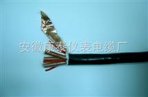 SC-H-FFRP多股补偿电缆
