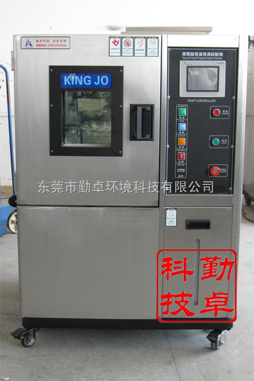 高低温试验箱技术参数\高低温试验箱图片