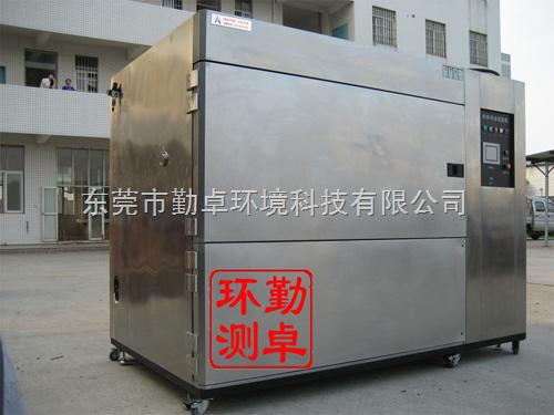 冷热冲击试验箱价格。,深圳冷热冲击试验箱