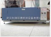 北京臺式紫外老化試驗箱