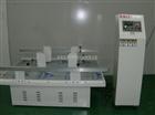 LED封装振动测试仪