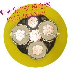 矿用电缆MYP电缆生产厂家,MYP电缆最新报价