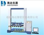 纸板抗压强度测试仪,良好品质厂家