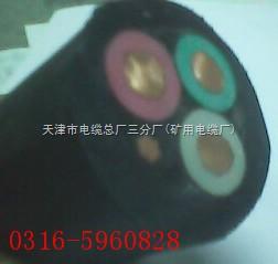6KV橡套电缆生产厂家,MYP高压电缆