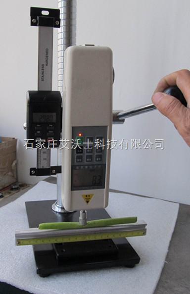 石家庄艾沃士茎秆强度测定仪