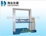 纸管抗压强度试验机,保护产品不受损