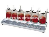 多頭控溫磁力攪拌器 集熱式恒溫磁力攪拌器 集熱式磁力攪拌器 恒溫磁力攪拌器
