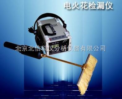 电火花检漏仪 金属防腐涂层质量专用仪器 化工电火花检漏仪