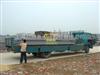 地磅价格~120T电子汽车衡~上海大量程汽车磅