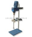 精密增力电动搅拌器 强力电动搅拌器 电动搅拌机 搅拌机