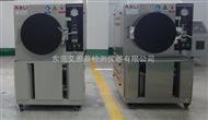 PCT蒸汽老化測試箱,試驗箱