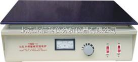 指針式遠紅外耐酸堿控溫電熱板 遠紅外耐酸堿搪瓷加熱板 可燃性液體搪瓷加熱板