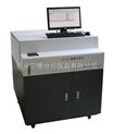 NB-800型-直读光谱元素分析仪,光谱仪