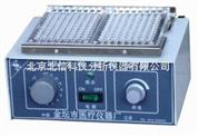 微量振荡器 恒温振荡器 调速振荡器 摇床 震荡速度可调式振荡器