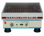回旋振荡器 多用调速振荡器 振荡速度可无级调节振荡器