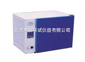 電熱膜恒溫培養箱