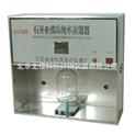 全自動雙重石英蒸餾器 高低溫濕熱試驗箱 石英亞沸蒸餾器