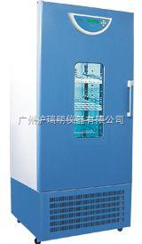 BPMJ-250F 恒温培养箱/霉菌培养箱供应/价格