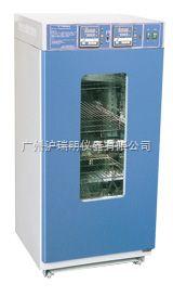 霉菌培养箱/二氧化碳培养箱 供应/上海