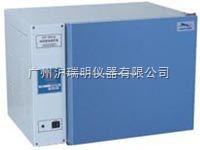 产品DHP-9082 电热恒温培养箱价格/电热培养箱供应 上海一恒科技