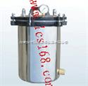 不銹鋼手提式壓力蒸汽滅菌器 高壓醫用消毒鍋24升