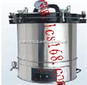 自動不銹鋼手提式壓力蒸汽滅菌器24L 數碼液晶顯示蒸汽滅菌器