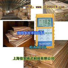 KT-60松木水分測試儀,木材含水率測量儀