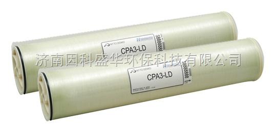 济南供应海德能反渗透膜CPA3-LD