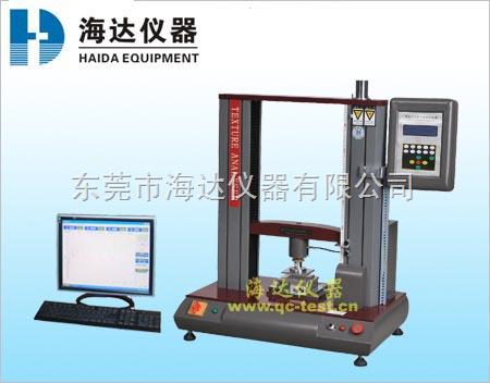 """HD-513A-S-""""紙管抗壓試驗機"""""""