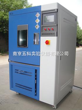 臭氧老化试验箱/箱式臭氧老化箱