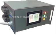 多路温度控制器 智能温度控制器