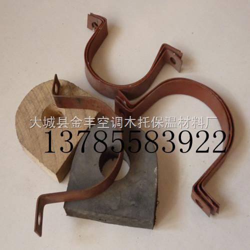 Ф76×30空调木托 空调木托铁卡