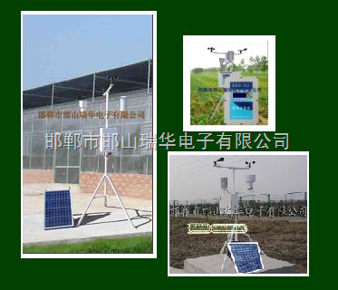 RHD-03标准8要素小型自动气象站
